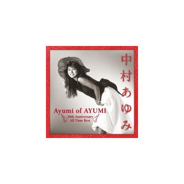 中村あゆみ/中村あゆみベストAyumiofAYUMI30thAnniversaryAllTimeBest CD