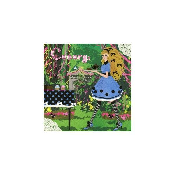 (V.A.)/Canary la boum 【CD】