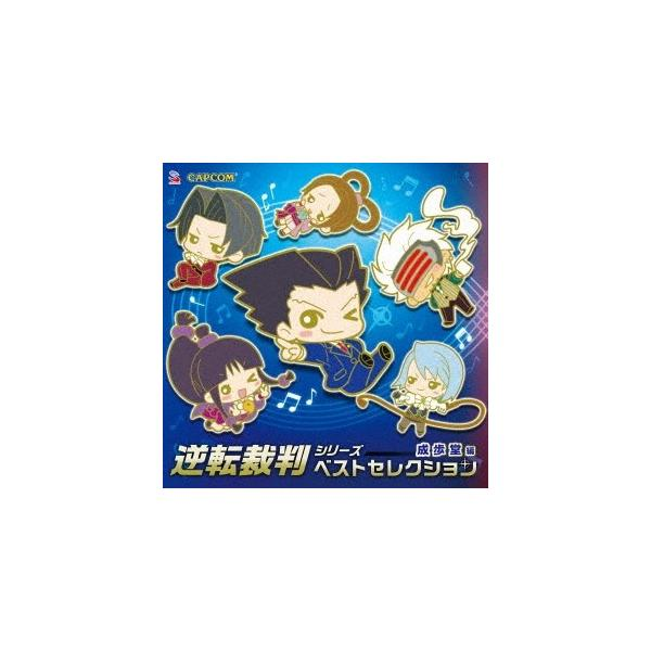 (ゲーム・ミュージック)/逆転裁判 シリーズ ベストセレクション 成歩堂編 【CD】