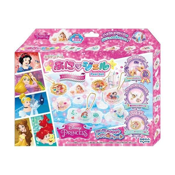 キラデコシールアート PG-02 ぷにジェル ディズニープリンセスセット おもちゃ こども 子供 女の子 ままごと ごっこ 作る 6歳