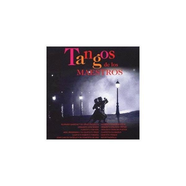 (オムニバス)/マエストロたちのタンゴ 【CD】