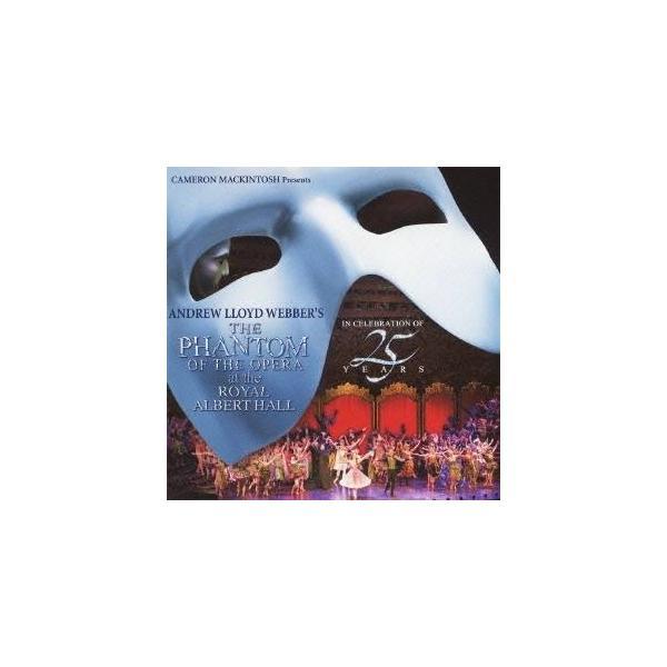 アンドリュー・ロイド・ウェバー/オペラ座の怪人 25周年記念公演 IN ロンドン 【CD】