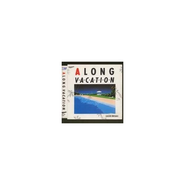 大滝詠一/ALONGVACATION CD