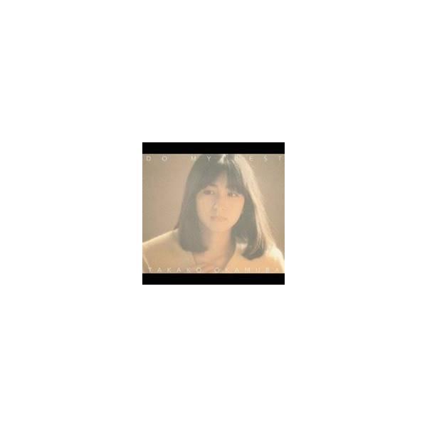岡村孝子/DOMYBEST CD