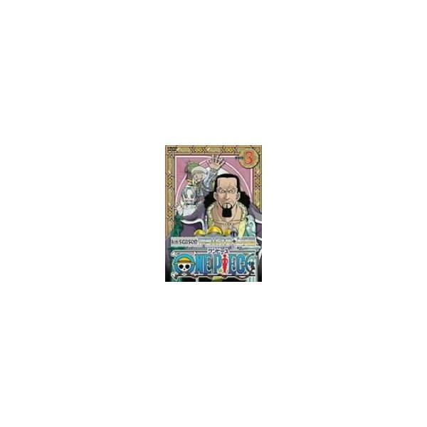 ONEPIECEワンピースフォーシーズン・アラバスタ・上陸篇piece.3 DVD