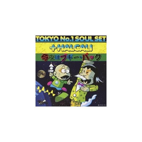 TOKYO No.1 SOUL SET + HALCALI/今夜はブギー・バック 【CD】