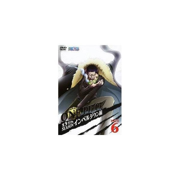 ONEPIECEワンピース13THシーズンインペルダウン編PIECE.6 DVD