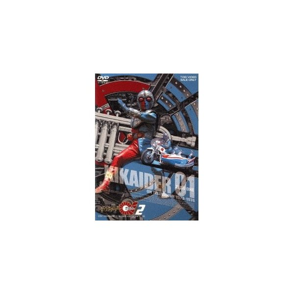 キカイダー012 DVD