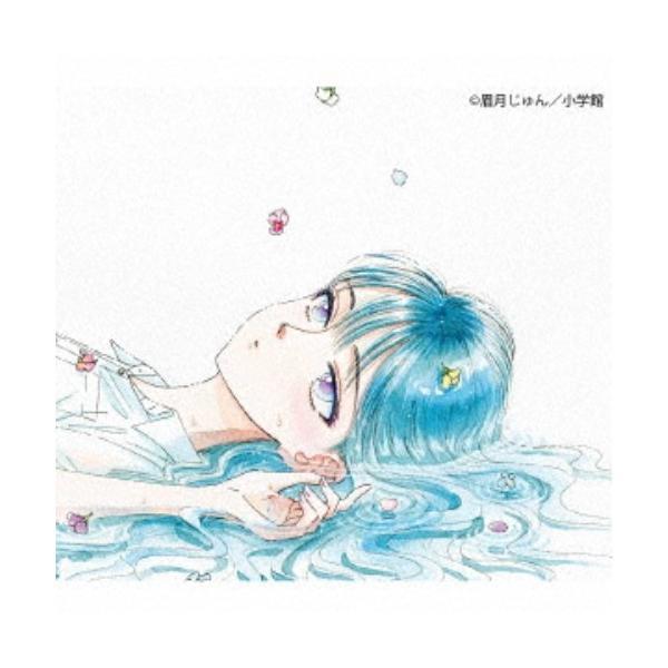 Aimer/Ref:rain/眩いばかり (期間限定) 【CD+DVD】