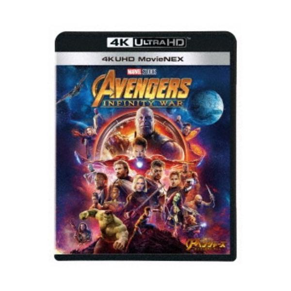 アベンジャーズ/インフィニティ・ウォーMovieNEXUltraHD《通常版》 Blu-ray