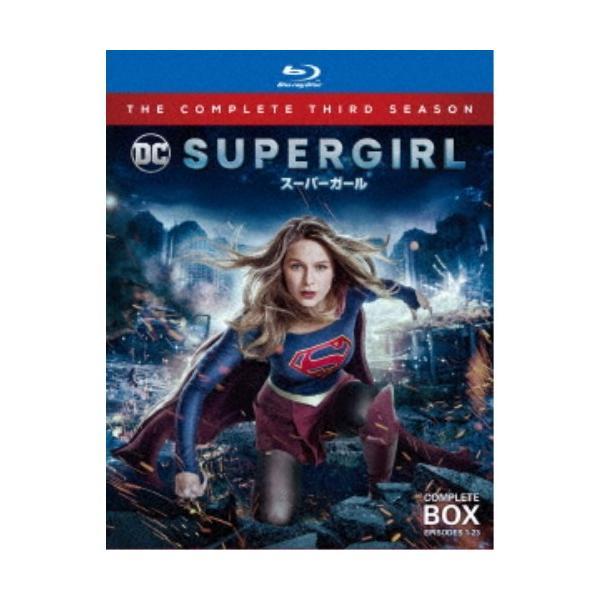 SUPERGIRL/スーパーガール<サード・シーズン>コンプリート・ボックス Blu-ray