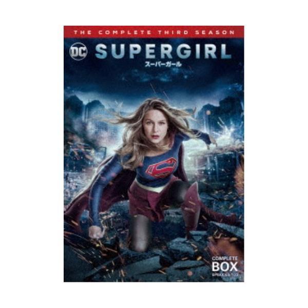 SUPERGIRL/スーパーガール<サード・シーズン>コンプリート・ボックス DVD