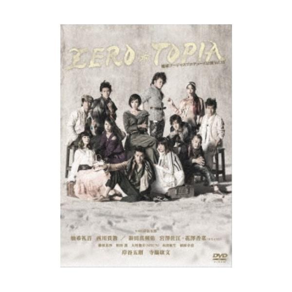 地球ゴージャス プロデュース公演 Vol.15 ZEROTOPIA 【DVD】