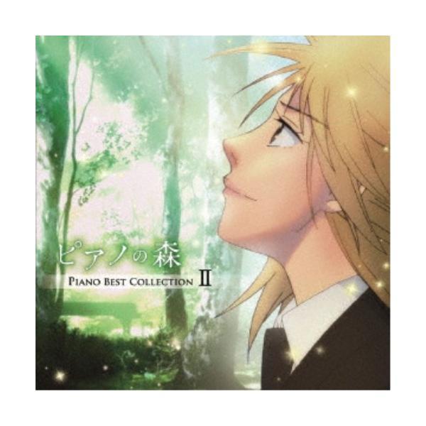 (クラシック)/ピアノの森 PIANO BEST COLLECTION II 【CD】