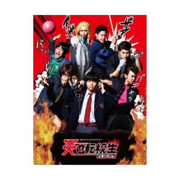 炎の転校生REBORN Blu-ray