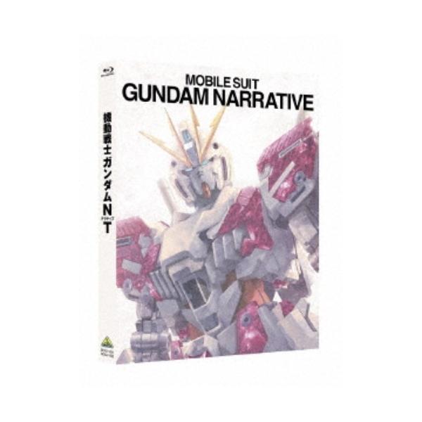 機動戦士ガンダムNT《特装限定版》 (初回限定) 【Blu-ray】