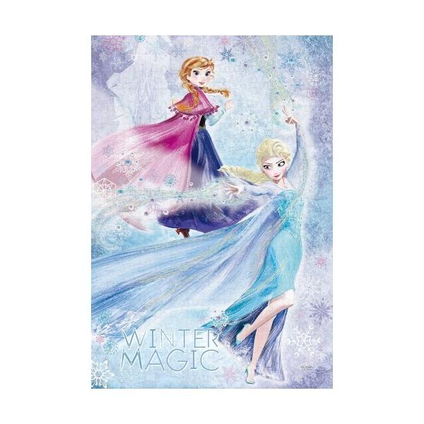 アナと雪の女王 Icy Blast(アイシーブラスト)おもちゃ こども 子供 パズル 6歳