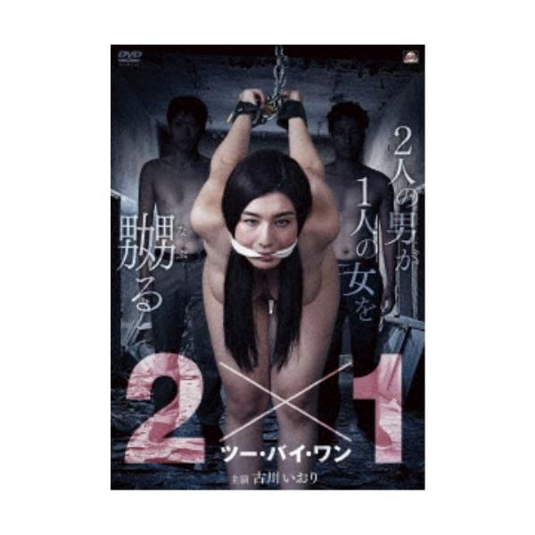2×1 ツー・バイ・ワン 【DVD】