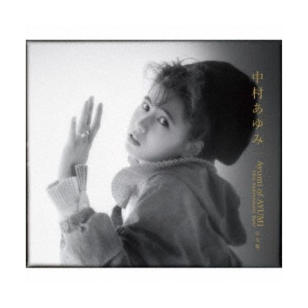 中村あゆみ/AyumiofAYUMI35thAnniversaryBest完全版 CD