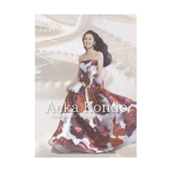 Hungarian Rhapsody No.12 【DVD】