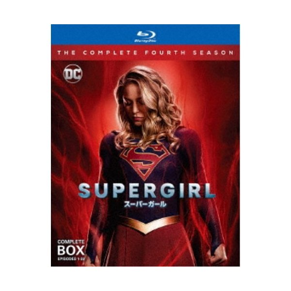 SUPERGIRL/スーパーガール<フォース・シーズン>コンプリート・ボックス Blu-ray