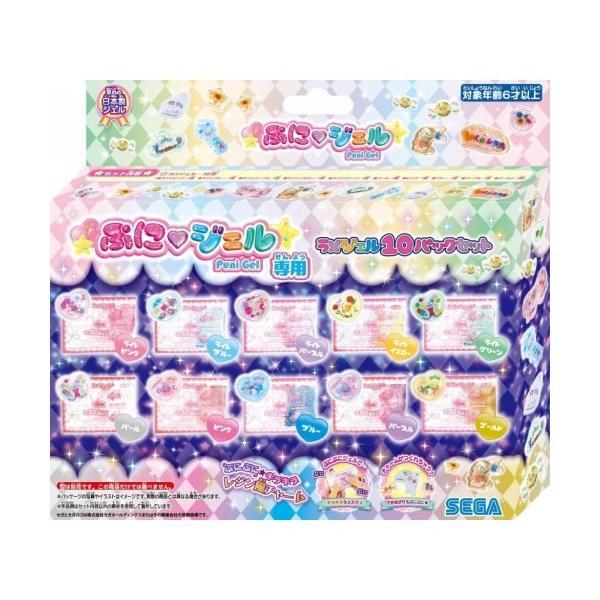 PGRA-01ぷにジェル専用ラメジェル10パックセットおもちゃこども子供女の子ままごとごっこ作る6歳