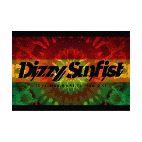 Dizzy Sunfist/One-Man,BARI,Ya-Man DX 【DVD】