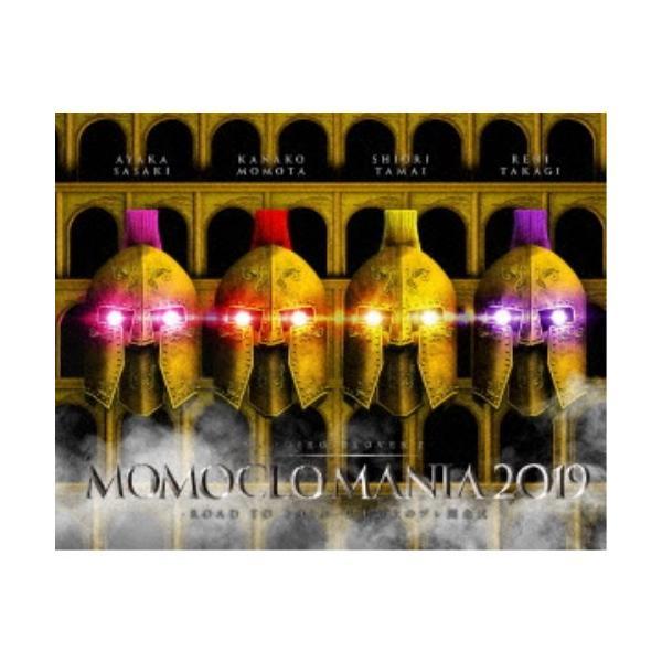 ももいろクローバーZ/MOMOCLO MANIA 2019 ROAD TO 2020 史上最大のプレ開会式 LIVE Blu-ray 【Blu-ray】