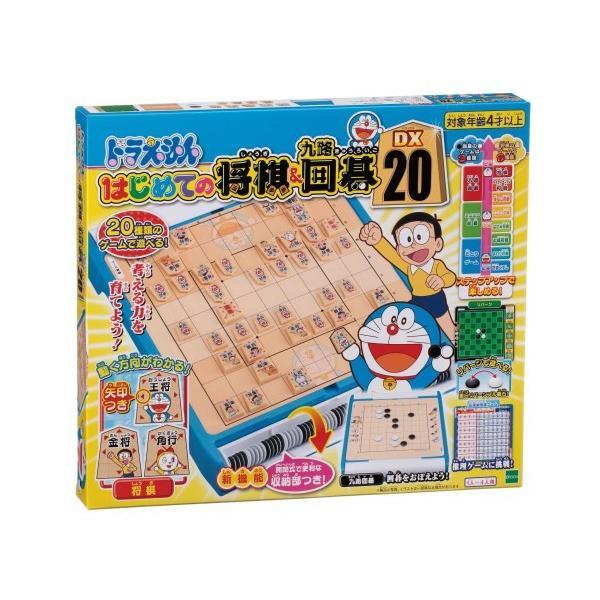 ドラえもんはじめての将棋&九路囲碁DX20おもちゃこども子供パーティゲーム4歳