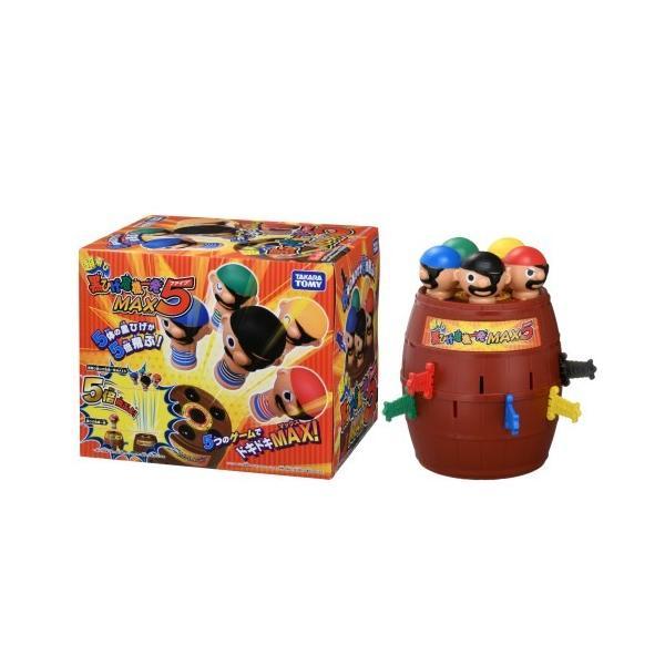 超飛び黒ひげ危機一発MAX5おもちゃこども子供パーティゲーム6歳