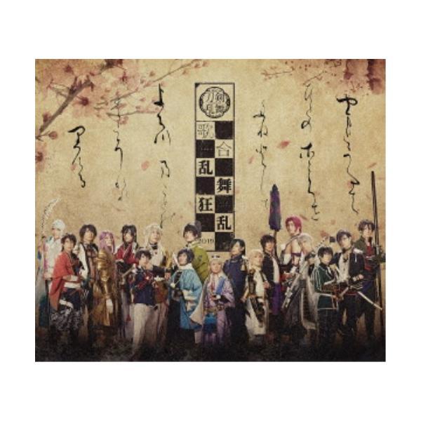 ミュージカル『刀剣乱舞』 〜歌合 乱舞狂乱2019〜 【Blu-ray】
