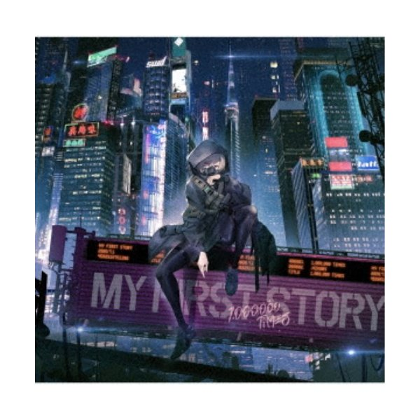 MY FIRST STORY/1,000,000 TIMES 【CD】