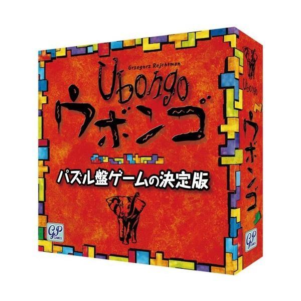 ウボンゴスタンダードおもちゃこども子供パーティゲーム8歳