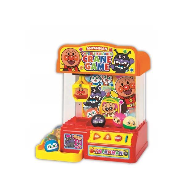 アンパンマンカプセルころりん クレーンゲームおもちゃこども子供知育勉強3歳
