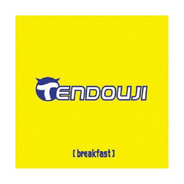 TENDOUJI/breakfast 【CD】