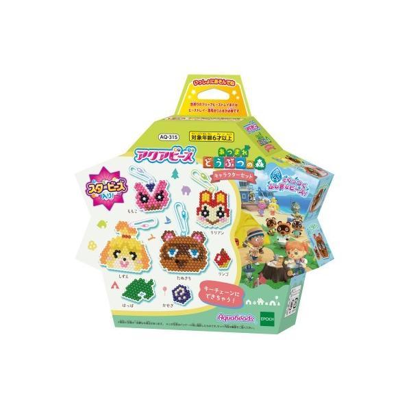 AQ-315 アクアビーズ あつまれどうぶつの森キャラクターセットおもちゃ こども 子供 女の子 ままごと ごっこ 作る 6歳