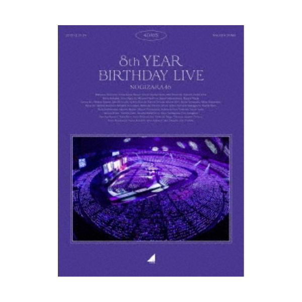 乃木坂46/乃木坂46 8th YEAR BIRTHDAY LIVE 2020.2.21-24 NAGOYA DOME《完全生産限定盤》 (初回限定) 【Blu-ray】