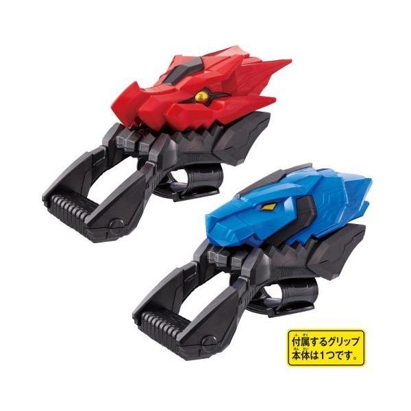 仮面ライダーセイバーDXドラゴニックブースター&キングライオンブースターおもちゃこども子供男の子3歳