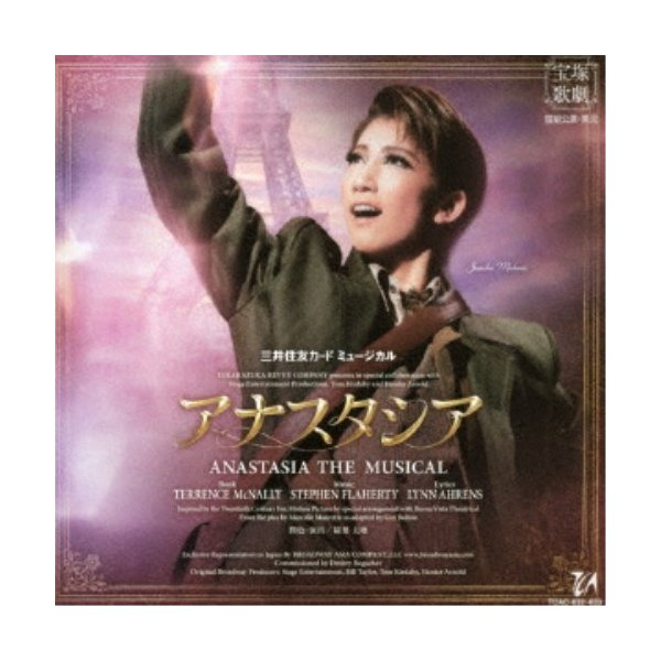 宝塚歌劇団/三井住友VISAカード ミュージカル アナスタシア 【CD】