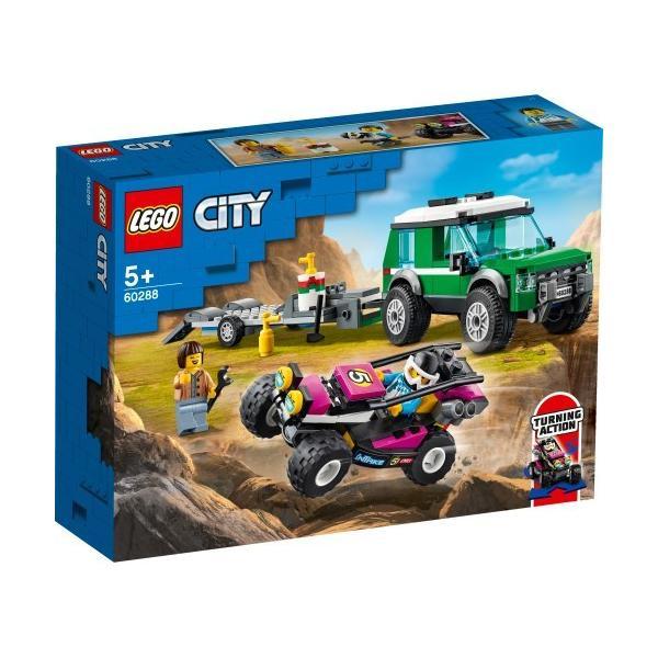 LEGOレゴシティレースバギー輸送車60288おもちゃこども子供レゴブロック3歳