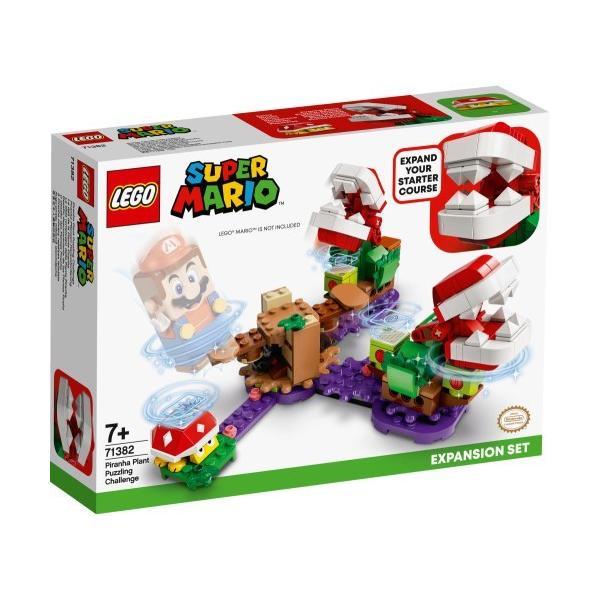 LEGOレゴスーパーマリオパックンフラワーなぞときチャレンジ71382おもちゃこども子供レゴブロック3歳