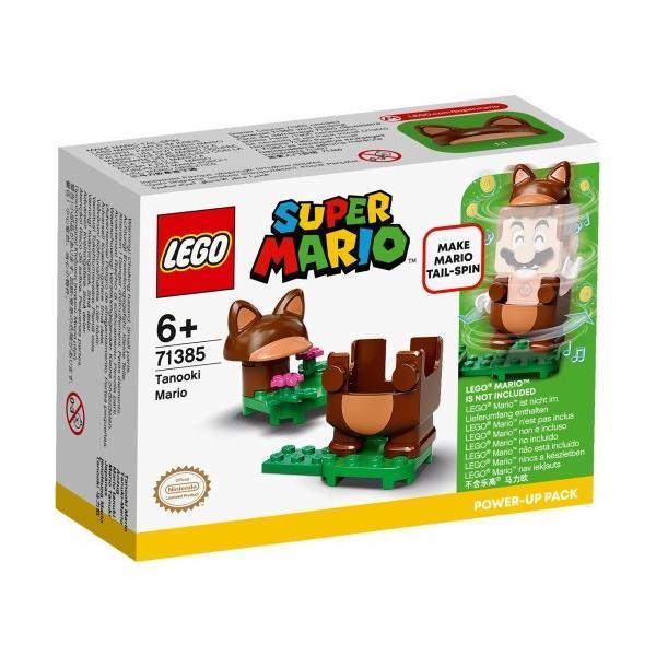 LEGOレゴスーパーマリオタヌキマリオパワーアップパック71385おもちゃこども子供レゴブロック3歳