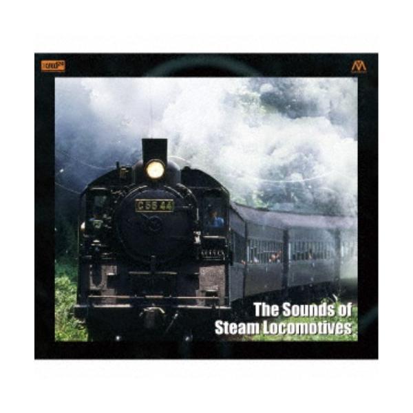 (効果音)/世界の蒸気機関車 (初回限定) 【CD】