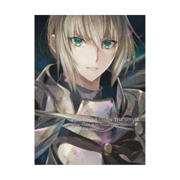 劇場版 Fate/Grand Order -神聖円卓領域キャメロット- 前編 Wandering; Agateram《完全生産限定版》 (初回限定) 【Blu-ray】