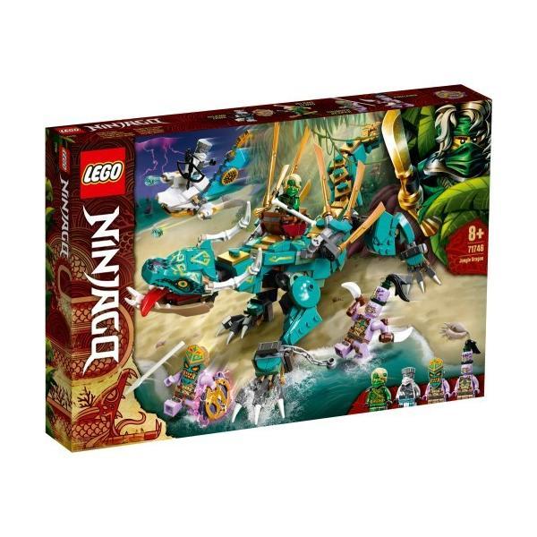 LEGOレゴニンジャゴージャングル・ドラゴン71746おもちゃこども子供レゴブロック