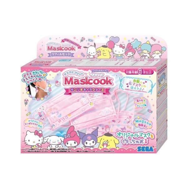 マスクにプリント マスクック別売サンリオキャラクターズリフィルセットおもちゃこども子供女の子ままごとごっこ作る6歳その他サンリオ