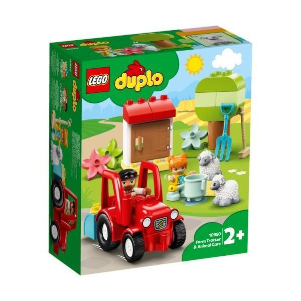 LEGOレゴデュプロぼくじょうトラクターとどうぶつたち10950おもちゃこども子供レゴブロック2歳