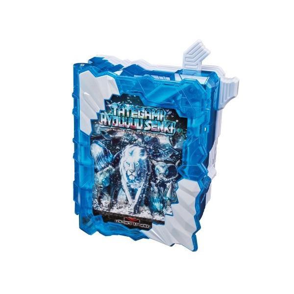 仮面ライダーセイバーDXタテガミ氷獣戦記ワンダーライドブックおもちゃこども子供男の子3歳