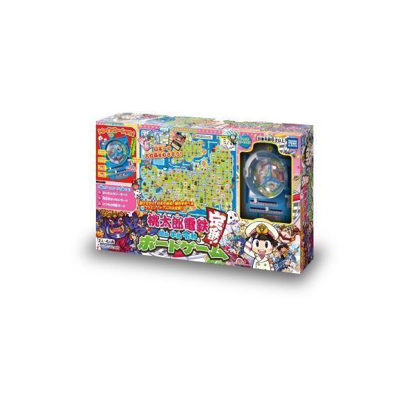 桃太郎電鉄 〜昭和 平成 令和も定番!〜ボードゲーム