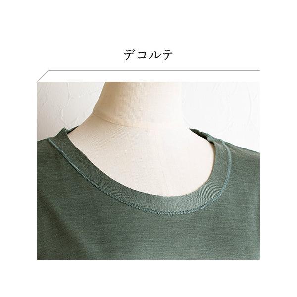 シルク100% フレンチ袖 トップス レディース イエロー グリーン ブルー M/L eses 07